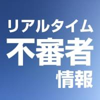(広島)福山市三吉町南2丁目で暴行未遂 10月16日[解決]